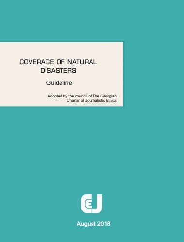 Coverage of Natural Disasters - Guideline