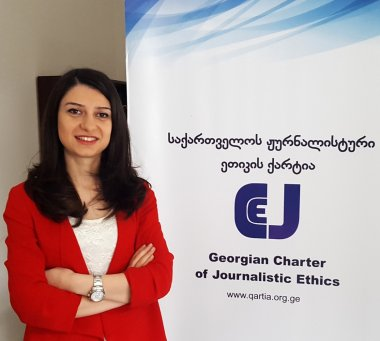 Executive Director - Nata Dzvelisvhvili
