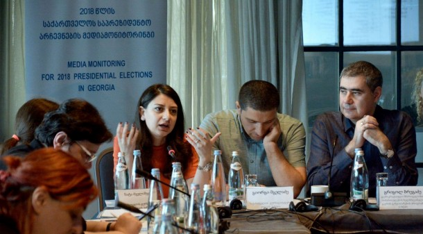 The Charter kicks off media monitoring of 2018 Presidential Elections in Georgia