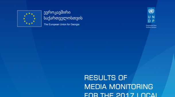 "The final report of the research which examined media performance during the 2017 Local Self-Government Elections in Georgia. The monitoring covered 60 national and regional media outlets and provided the quantitative and qualitative information on election reporting, cases of bias, discrimination and hate speech. Supported by the European Union (EU) and United Nations Development Programme (UNDP), the election media monitoring was carried out by the three Georgian civil society organizations – Georgian Charter of Journalistic Ethics, Internews – Georgia, and Civic Development Institute (CDI).  See the  report  Key Findings:  TV News   Georgian Dream, and Local and Central Governments were allocated most of the time, based on the data of all monitored channels. In the previous years Government was allocated most coverage time on majority of channels. The tendency is different in these elections. The aggregated data of six 6 months shows that on six out of 14 channels most time was allocated to the Georgian Dream. The Georgian Dream was most positively covered by the First Channel of the Public Broadcaster, with 6% of the time allocated to it. Among the regional channels Georgian Dream was most positively covered by Gurjaani with 18% of the time allocated to it. The Georgian Dream was covered most negatively by Rustavi 2 (45%) from the central channels and by Odishi (54%) from the regional channels. The majority of regional channels allocated most time to Local Government. The Local Government was covered most positively on TV company Gurjaani, with 13% of the time allocated to it; most negatively on Rustavi 2, with 51% of the allocated time. Among central TV stations, the Government was covered most positively by the First Channel, with 9% of the time allocated to it. From regional channels, Gurjaani was leading by 25% in positive coverage of the Government. The Government was covered most negatively by Rustavi 2 (52%) from the central channels and by Odishi (47%) from the regional channels. Among the parties, the Georgian Dream was allocated the most time. The National Movement and European Georgia followed it. National Movement had the most positive coverage on Rustavi 2 (7%) among the central channels and on Gurjaani (20%) among the regional channels. From the central channels Obiektivi (80%) covered the National Movement most negatively. As for regional channels, it was Ajara TV (11%). If other channels covered the central and local Governments and the two major parties (National Movement and Georgian Dream) most frequently, TV company Obiektivi was the only channel where Alliance of Patriots had most coverage, as well as the highest indicator for the positive tone (12%). The most critical coverage towards authorities was demonstrated on Rustavi 2. Critical reporting on the Government was most present on Rustavi 2, compared to other channels. Rustavi 2 expressed evident sympathy towards the National Movement and its mayorship candidate. First Channel of the Georgian Public Broadcaster and Imedi TV were characterized by a soft, modest reporting towards the Government. The editorial policies of these two channels have come significantly closer after elections. In some cases, they prepared similar loyal reports towards the government. The TV company Obiektivi is distinguished by biased reporting in favor of the Alliance of Patriots and its mayorship candidate. Compared to the previous year, the cases of hate speech and inappropriate language in news programs have sharply decreased. Obiektivi is the only channel where xenophobic content was observed. 7 Lack of in-depth election reporting that would help voters in making informed choice remains a challenge for almost all the channels. Facts of violation of a reasonable balance have reduced compared to the previous year. However, the so called short footages with sound bites were not always balanced The news programs were not always regularly broadcasted on regional channels. In cases, the schedule of programs was inconsistent and sometimes there was no news program for several days. This tendency continued after the first round of elections. Some regional channels used materials prepared by press offices of governmental agencies without clear indication of their origin. The advertising content was detected in news programs of several regional TV channels, which is inadmissible. Regional channels have technical problems, the quality of the sound and video is low, the titles for respondents are absent  Talk Shows  Talk shows were dedicated to presentations of the election subjects rather than discussions. Hosts acted exclusively like moderators. Their questions were not related to visions or election programs of candidates. Accordingly, audience could not obtain information on how relevant were the promises of politicians and whether their problems would be eliminated in case of their fulfillment. Unlike 2016, national broadcasters offered the audience strictly structured talk shows, which hosted all qualified election subjects. Accordingly, criteria for invitation to the talk shows were clear. During these programs, major attention was paid to the format and not the content. Hosts were rather passive. They only gave general directions for conversation and did not ask follow-up questions even when candidates went off-topic. Broadcasting Company Rustavi 2 has not invited Tbilisi mayoral candidate from Movement of Development. Broadcasting Company Imedi has not invited Tbilisi mayoral candidates from Movement of Development and Labor Party for debates. The journalist stated that Labor Party candidate was not invited due to the offensive statement made regarding Imedi. However, journalists are often subject to criticism of politicians and this shall not influence selection of respondents, especially during the pre-election period. At three channels, which cover entire Georgia - Rustavi 2, Imedi and Public Broadcaster, Tbilisi mayoral candidates had to make similar statements. This occurred because the hosts did not ask critical, evidence-based questions on election programs. Instead, the hosts asked the candidates to share their opinion on variety of topics, which they had done many times previously, both on TV talk shows and in election commercials. Superficial questions and lack of preparation were even more obvious when knowledgeable and/or well-prepared respondents and experienced politicians were invited. In some cases, political party candidates were invited to the program in a different capacity: musician, journalist and etc. The audience was not informed that they were candidates as well. Girchi representatives were invited to programs particularly frequently. They expressed their opinions as experts, while other political parties were not present. Broadcasters mainly paid attention to the first round of elections. Upon its completion they evaluated the results. Second round of elections and participating candidates were not given attention in talk shows. Discussions between the candidates participating in the second round were not held at any regional channel, including those where competition between the candidates of the second round was fierce, for example, in Ozurgeti. In between the first and the second rounds of the 35 elections, Guria TV's talk show was broadcasted only once and only representatives of local Assembly were invited. In this regard, Trialeti was an exception, as it hosted Khashuri mayoral candidates participating in the second round of elections. National broadcaster Obiektivi has allocated significant attention to the second round of elections in Borjomi. Alliance of Patriots has made it to the second round of elections in Borjomi and this must have been the main reason of interest for Obiektivi. In total, 91 representatives of this party have participated in the program, while only 8 representatives of other parties have been invited to the show. From 8 representatives of other parties, 3 had joined the show via phone as they were not present at the studio. Also, the program was used to mobilize people to the demonstration organized by the Alliance of Patriots. The program was full of anti-western and anti-Turkish rhetoric, hate speech, offensive vocabulary and unanswered allegations against opponents. Apart from Obiektivi, hate speech has been observed in case of several other channels. However, it was mainly used by the respondents. The reaction of hosts was critical and adequate. In some cases, hosts contributed to strengthening gender stereotypes. Number of regional channels have completed programs commenced during the pre-election period upon completion of the first round of the elections; some talk shows were aired without a consistent schedule. Broadcasting companies Gurjaani and Odishi are exceptions, as they did not offer talk shows to the audience with consistent schedule. Gurjaani aired talk show with invited candidates only once and ""Odishi"" twice. However, the hosts acted as a moderator and tribune was given to the candidates. Regional broadcasters still had significant technical issues related to voice, visual side and branding. All these issues, along with content related problems made programs less attractive to the audience."