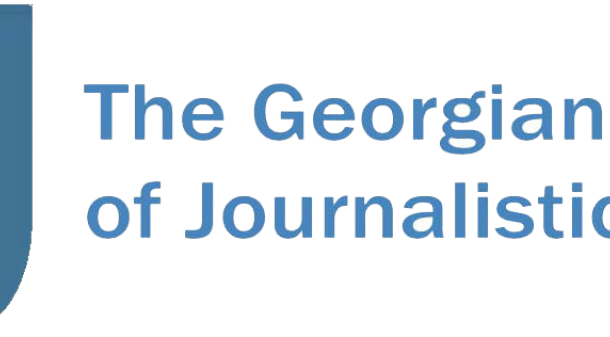 The Georgian Charter of Journalistic Ethics is observing the events around TV Iberia. Journalists of the TV company say that they are under pressure from the government to create problems for the funding company. Audio recordings were published which may contain criminal statements.