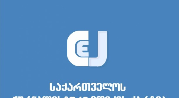 Charter Council Requests the Investigation of the Attack on Rustavi 2 Journalists