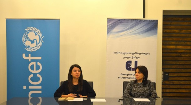 The Charter of Journalistic Ethics sums up the results of its media monitoring  Tbilisi, 26 December 2017. Majority of media reports on children is superficial; in-depth reports on children constitute only one per cent of all the media product related to children – states the report on media monitoring conducted from April to December 2017 by the Charter of Journalistic Ethics, with UNICEF support.