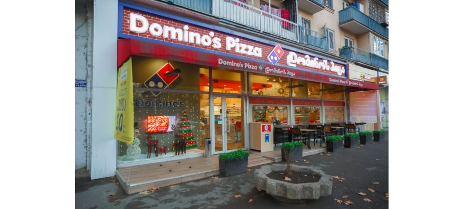 Domino's Pizza - Kostava str.