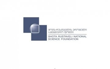 Shota Rustaveli National Science Foundation