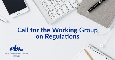 Call for the Working Group on Regulations