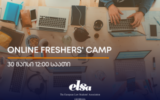 Online Freshers' Camp