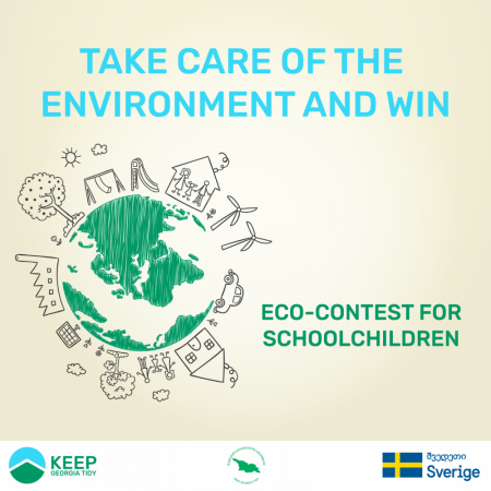 """Eco-contest for Schoolchildren - """"Take care of the Environment and Win"""""""