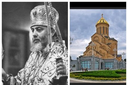 The Exhibition dedicated to the 42nd  Anniversary of His Holiness and Beatitude Ilia II, Catholicos-Patriarch of All Georgia