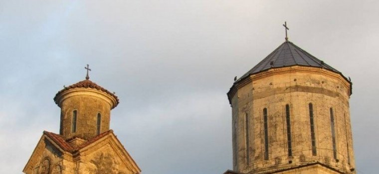 Martvili Monastery