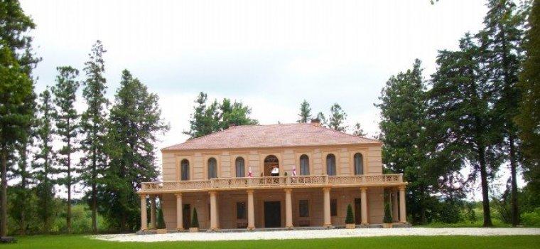 Дворец Салхино