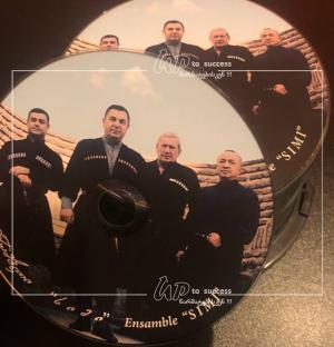 CD-ზე, მეხსიერების ბარათებზე ბეჭდვა !