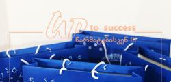 ჩანთა და სუფრა
