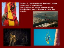 "Action –""The Movement Theatre -move vertically"""