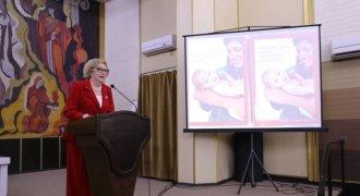"""პროფესორის კოლინ კენედის წიგნის - """" ჩვილობის ასაკის ბავშვთა ნევროლოგიის საფუძვლების"""" პრეზენტაცია"""