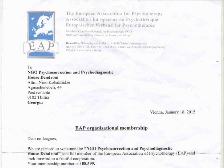 ფსიქოთერაპიის ევროპული ასოციაციის სრული წევრი საქართველოდან