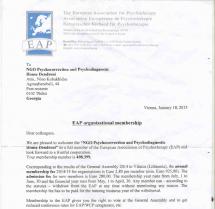 ევროპის ფსიქოთერაპევტთა ასოციაციის ქართული წარმომადგენლობა