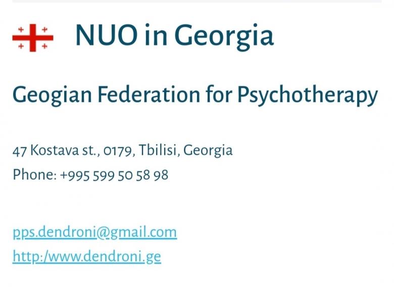 რატომ არის მნიშვნელოვანი ფსიქოთერაპიის ქოლგა ორგანიზაციის არსებობა საქართველოსთვის