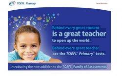 TOEFL -ის საერთაშორისო პროექტი