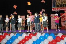 ბავშვთა დაცვის დღისადმი მიძღვნილი კონცერტი ფილარმონიაში