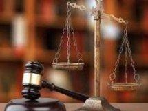 საქართველოს იუსტიციის სამინისტროს მმართველობის სფეროში მოქმედი სსიპ ,,დანაშაულის პრევენციის ცენტრის