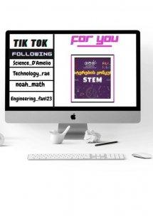 """STEM"" დარგის პოპულარიზაცია და ახალგაზრდების დაინტერესება ტექნოლოგიური, საინჟინრო და საბუნებისმეტყველო მიმართულებებით"