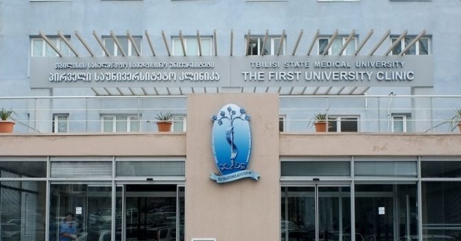 თსსუ პირველი საუნივერსიტეტო კლინიკა
