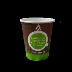 Baristo cup Green