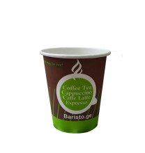 Baristo cup Green