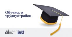 Sales MBA
