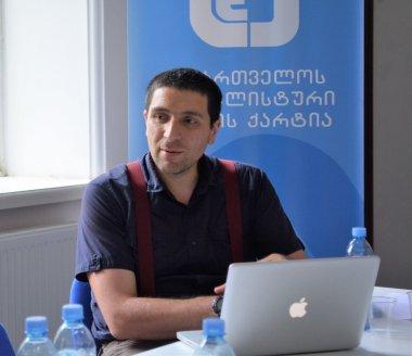 ჟურნალისტური ეთიკის ქარტიის აღმასრულებელი დირექტორი