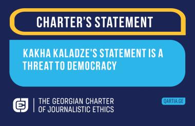 Kakha Kaladze's Statement is a Threat to Democracy