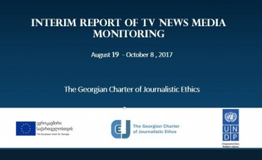 2017 Self-Government Elections - Interim Report of TV News Media Monitoring