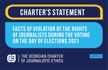 Facts of Violation of the Rights of Journalists During the Voting  on the Day of Elections 2021