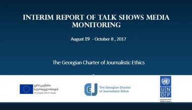 2017 Self-Government Elections - Interim Report of Talk Shows Media Monitoring