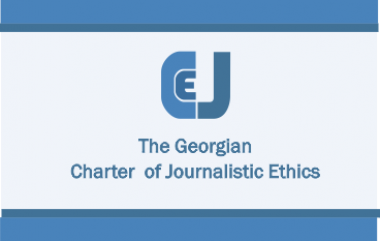 The Charter calls on the MIA to ensure the safety of journalists covering the rally