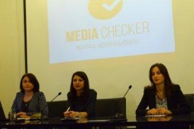 Mediachecker-მა საქმიანობა შეაჯამა