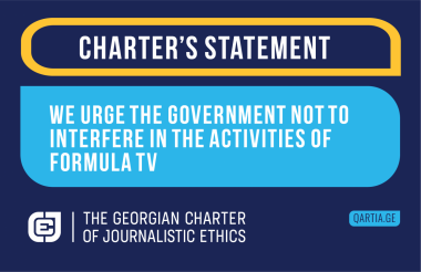 We Urge the Government not to Interfere in the Activities of Formula TV