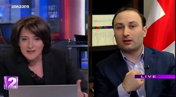 """დღეს, 12 თებერვალს, TV პირველის ეთერში, გადაცემაში """"დიანა ტრაპაიძის დღის ამბები"""" პარლამენტის იურიდიული კომიტეტის თავმჯდომარემ ანრი ოხანაშვილმა TV პირველის ჟურნალისტი """"ღამის ამბების"""" წამყვანი თამარ ჩიხლაძე შეურაცხმყოფელი ფრაზებით მოიხსენია."""