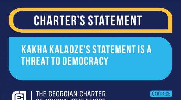 On September 29, 2021, the incumbent mayor of Tbilisi and the Georgian Dream mayoral candidate, Kakha Kaladze, called the journalists