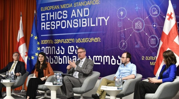 Media conference by the Georgian Charter of Journalistic Ethics and the Delegation of the European Union to Georgia