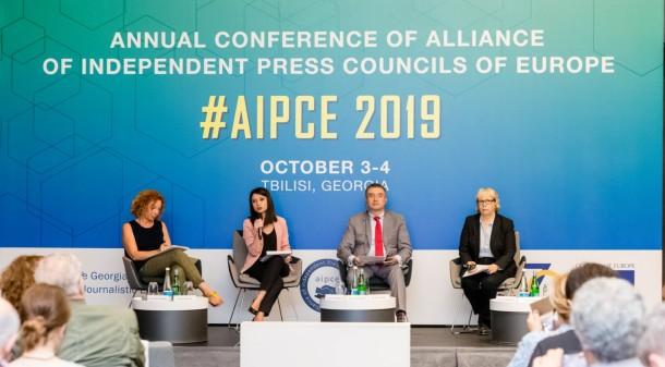 AIPCE 2019-ს ჟურნალისტური ეთიკის ქარტიამ უმასპინძლა