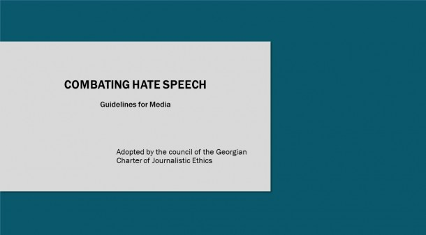 """Hate speech is often used synonymous to any negative phrase. Offensive, misinforming or discrediting materials are thought to be hate speech. In reality, there is a big difference between them. Because every country has its unique context, it is hard to distinguish what hate speech is and which terms or phrases will increase negative attitudes towards a certain person. However, there is an agreement on what is hate speech based on. According to the recommendation of European Council Committee of Ministers approved in 1997 year, """"Hate speech includes every way of expression which shares, supports, encourages or approves of racial conflict, xenophobia, antisemitism or other forms of intolerance-based conflict, including nationalism, ethnocentrism, discrimination and hostility against minorities or migrants"""". Based on this definition, hate speech is different from offensive or libeling. Georgian Charter of Journalistic Ethics Article Seven is about hate speech and says: """"Journalist should understand the danger of encouraging discrimination by the media and do everything to avoid discriminating a person based on their race, sex, sexual orientation, language, religion, political or other beliefs, national or social origin or any other reason"""".  According to the Charter Council practice of cases, the seventh principle covers discrimination, hate speech and stigmatization. Based on European Council and Charter definitions, hate speech should be about a certain identity. Discrimination and stigmatization should also touch on a certain characteristic and negatively show people based on this characteristic. Council said in one of the decisions that """"hate speech should be aimed at a specific group and be offensive, but not every type of offensive text is a hate speech"""". This way Charter Council differentiated discrimination and discreditation from each other.  The important thing about hate speech and discrimination is the context, attitude in the society about a specific topi"""