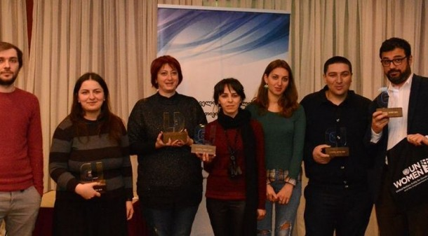 Winners of Charter Prize 2016 were announced at the annual meeting of the Charter's member