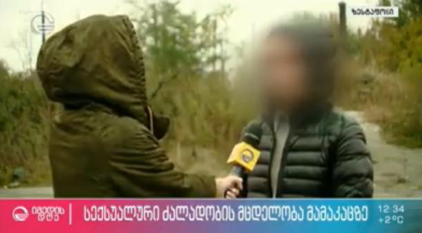 იმედის ჟურნალისტ ნუცა მამულაშვილის წინააღმდეგ ქარტიას მომართეს