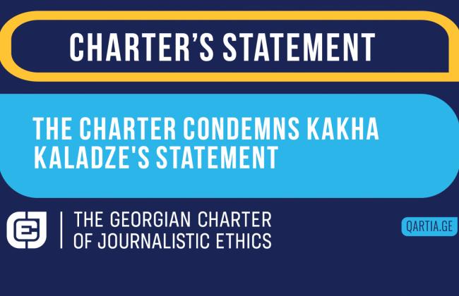 The Charter condemns Kakha Kaladze's statement