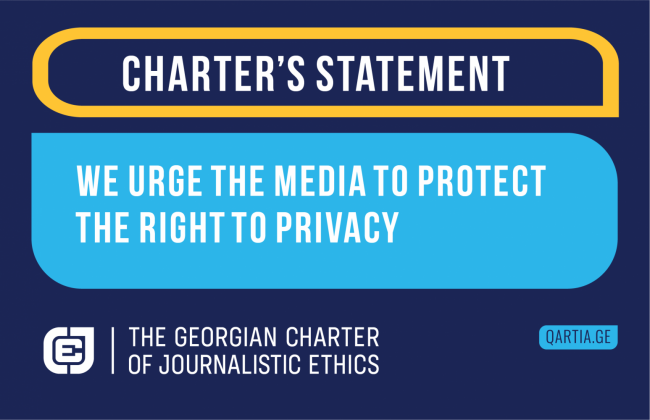 We Urge the Media to Protect the Right to Privacy