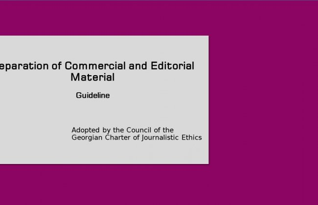 Separation of commercial and editorial material - Guideline