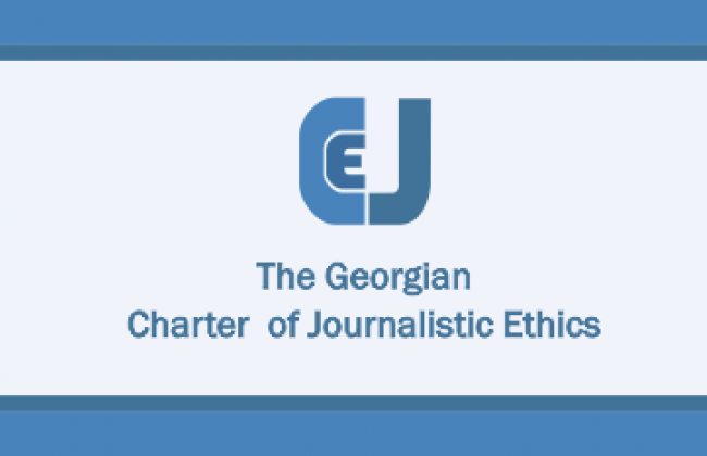 Statement of the Georgian Charter of Journalistic Ethics to the International Community