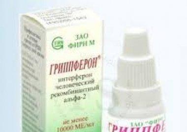 გრიპის ვირუსის პროფილაქტიკა და ადრეული მკურნალობა